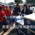 广州萝岗黄埔新塘食堂承包公司图片