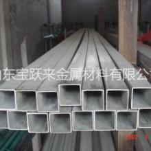 6063铝方管 宝跃来方铝管供应 6063铝方管热卖 25*25*2.5方铝管供应批发
