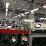 全自动啤机生产商  全自动啤机供应 ,全自动啤机厂家 模切机厂家