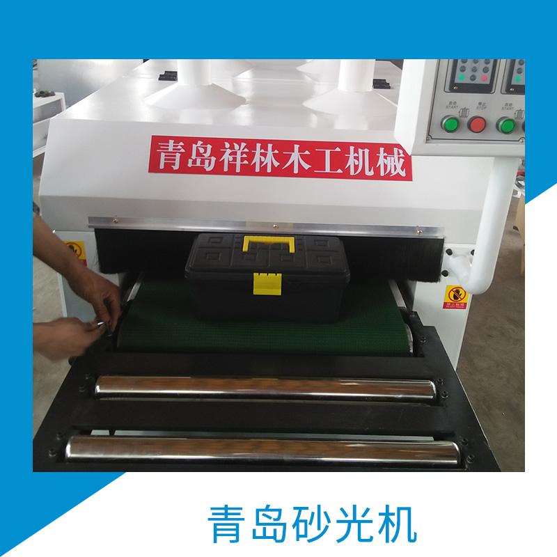 青岛砂光机底漆木工异型抛光机 全自动打磨机厂家直销