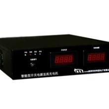 广东蓄电池充电机厂家直销 深圳蓄电池充电机批发商