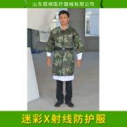 迷彩X射线防护服有袖套装一次性医用服厂家直销