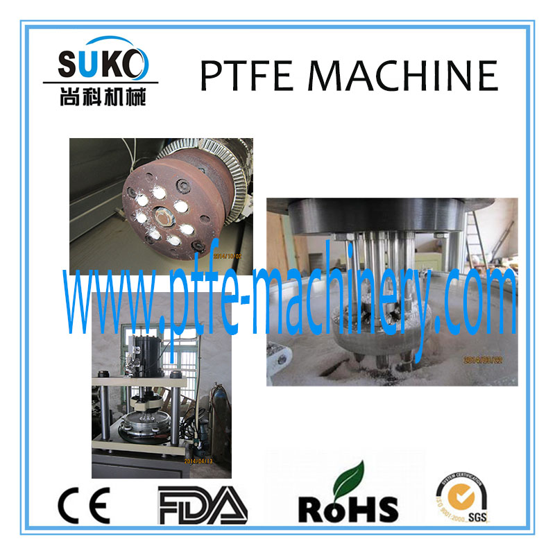 常州尚科PTFE塑料棒材挤压设备