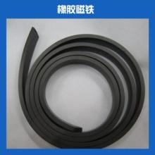 工業大磁鐵廠家直銷 橡膠磁鐵 天宇磁鐵 磁鐵直銷批發