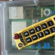 DK-10F遥控器 10点10键图片
