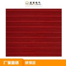 绝缘垫供应高压黑色条纹绝缘地毯橡胶板橡胶垫厂家批发图片