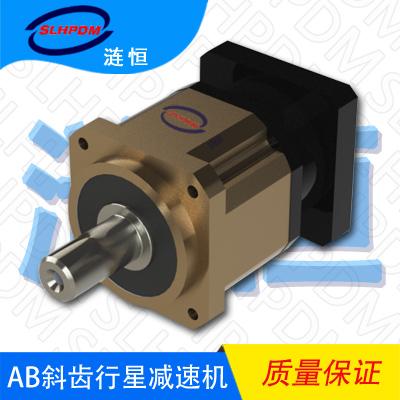 行星减速机AB180-5伺服电机法兰180减速机配电机4.2-5.5KW