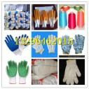 灯罩棉手套图片