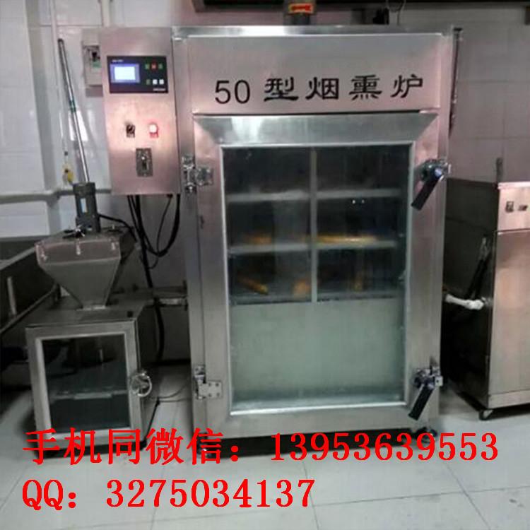 香肠烘干机价格多功能烟熏箱200型(效果更好)