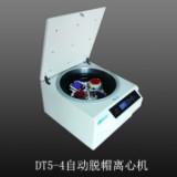 供应DT5-4型自动脱帽离心机
