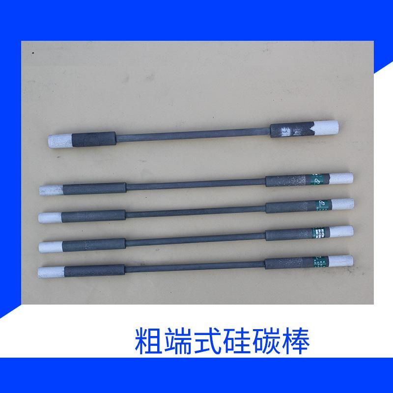 粗端式硅碳棒供应异形碳化硅加热棒直型等径大头棒厂家直销