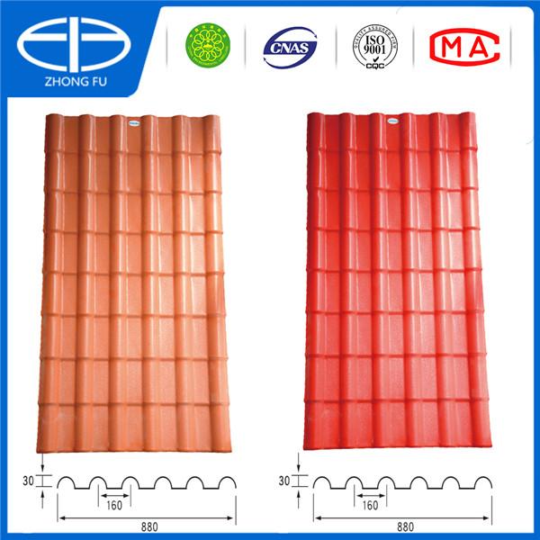 供应PVC发泡板厂家、齐齐哈尔PVC广告板、齐齐哈尔PVC橱柜板直销 鄂尔多斯 鄂尔多斯合成树脂瓦直销|树脂瓦厂
