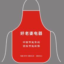 宁夏广告围裙定做银川围裙、广告围裙、广告门帘厂家多彩