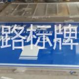 榆林标牌制作榆林反光标牌制作
