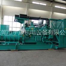 柴油发电机维修厂家发电机维修价格