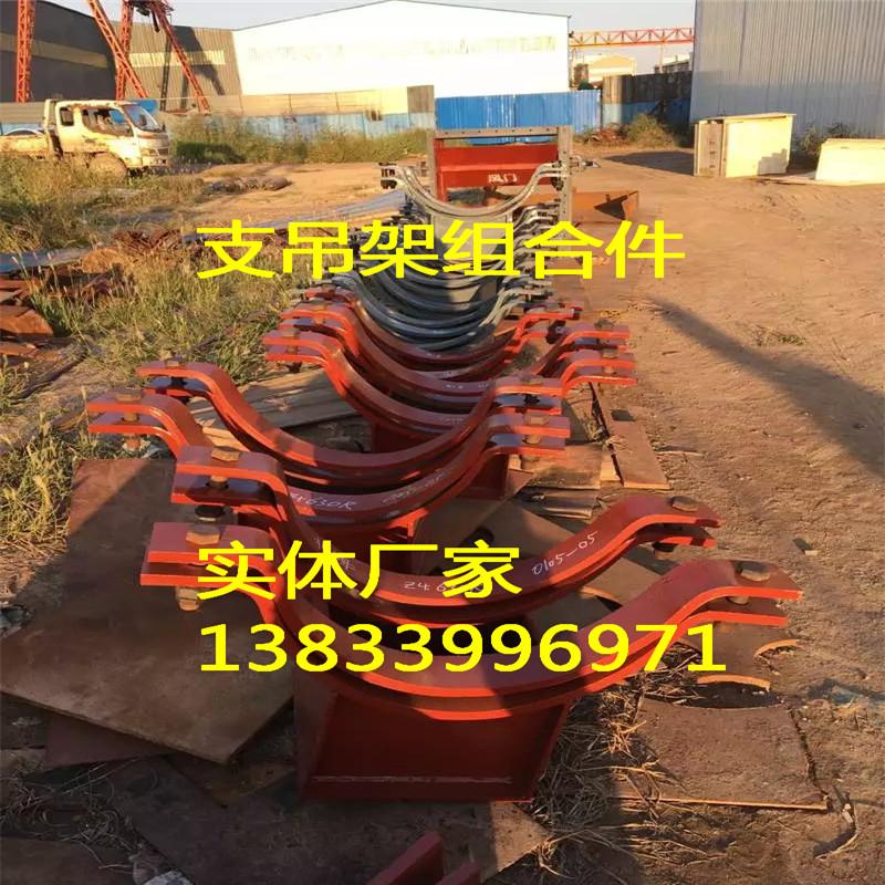管夹滑动支座Z3.630S 环形耳子 全螺纹吊杆 优质焊接单板 生产支吊架厂家