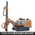 ZEGA D535整体式露天潜孔图片