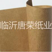 山东牛皮卡纸厂家印刷图片