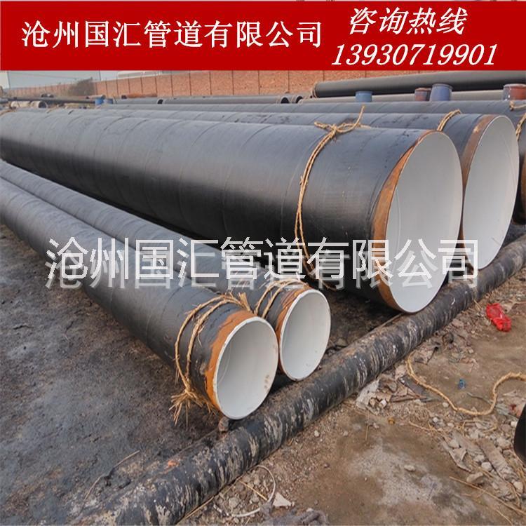 河北聚氨酯发泡保温钢管报价,河南保温钢管报价 保温钢管价钱
