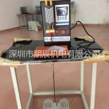 供应电池脚踏碰焊机
