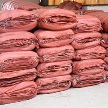临沂市塑料编织袋生产厂家生产供应出口韩国58cm宽规格桔红色编织袋