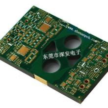 专注PCB研发制造1-12层精密 PCB电路板