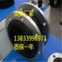 柔性橡胶减震器DN500 管道减震器 内衬四氟橡胶软接头生产厂家