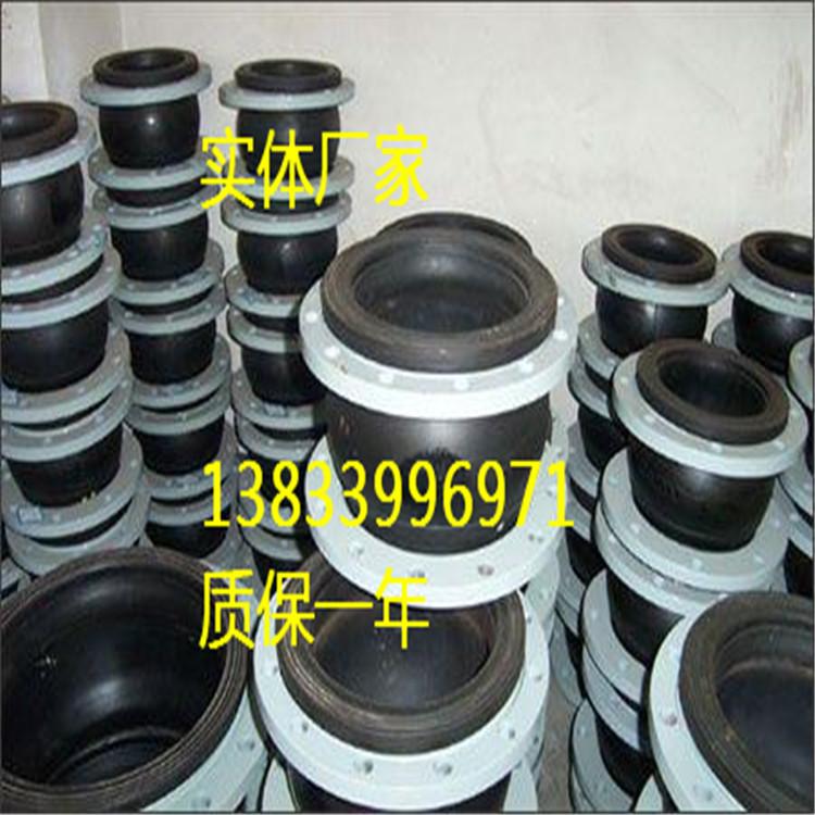 输油管道用橡胶软接头DN450PN1.6 优质橡胶软接头 耐磨橡胶软接头批发价格