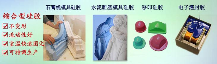 2 深圳市红叶杰科技有限公司