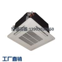 惠州天花嵌入风机盘管FP-238K卡式风机盘管5匹空调末端