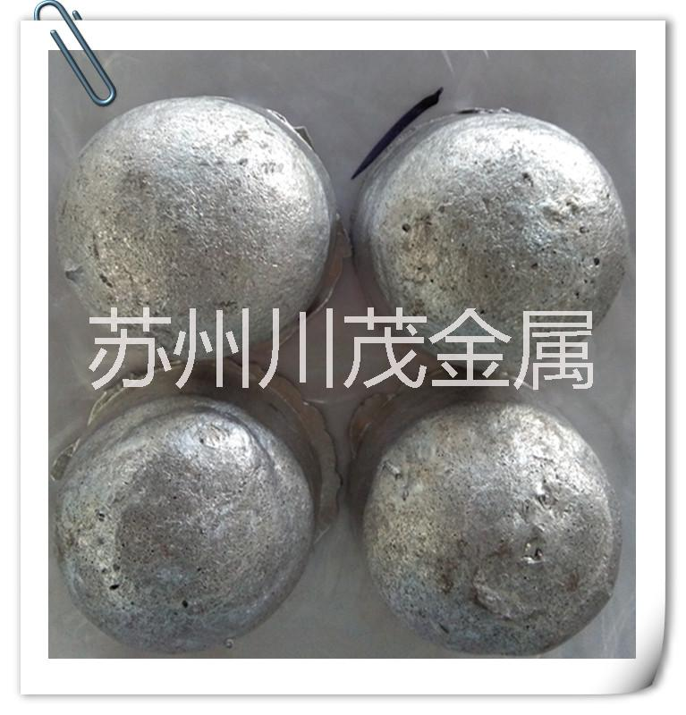 供应优质Alsr铝中间合金添加剂图片/供应优质Alsr铝中间合金添加剂样板图 (1)