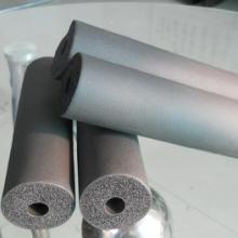 河北华美橡塑板保温板 河北橡塑保温板厂家 BI级橡塑板保温板价格 橡塑板保温板图片 奥美斯橡塑板保温板 详细介绍
