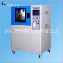 IPX3-4摆管淋雨试验箱 箱式摆管淋雨试验机批发
