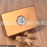 2017新款铁盒  专利铁罐图片