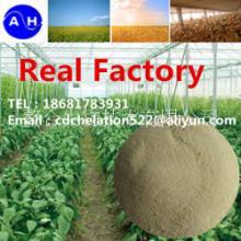 植物源酶解 水解氨基酸80%粉 植物源酶解水解 氨基酸80%粉 植物源酶解氨基酸80%粉