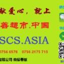 华润万家.网络珠海市海艺商贸有限公司推出的一个大型批发平台现有休闲食品、服装、