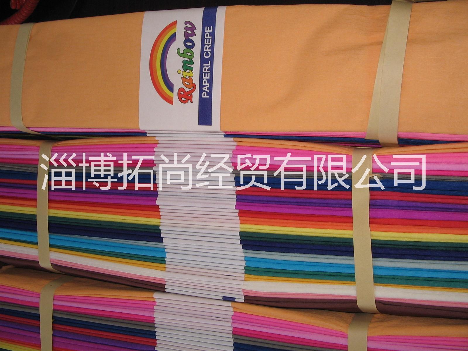 彩色皱纹纸图片/彩色皱纹纸样板图