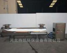 紫外线消毒设备 紫外线消毒器设备 紫外线消毒器水处理设备