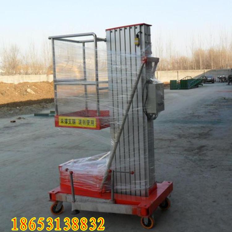 厂家专业定制单柱铝合金升降机  铝合金升降机  升降平台  升降机 室内用升高台