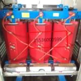 亚威变压器 干变15536000599