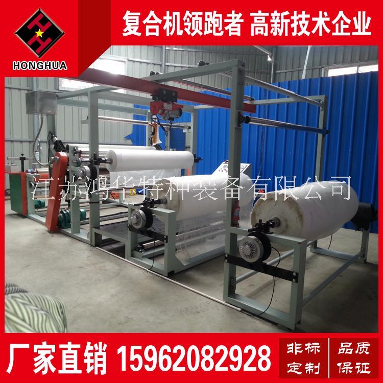 供应热压贴合机冷光膜热压复合机 汽车脚垫热熔膜复合机