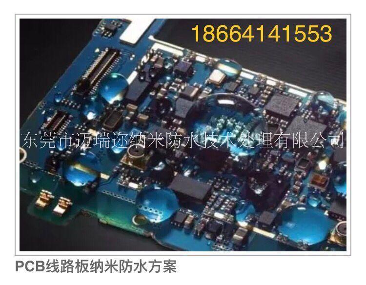 电路板 750_584