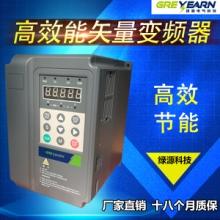 风机变频器注塑机变频器拉丝机变频器工程机 5.5KW三相变频器380V 注塑变频器图片
