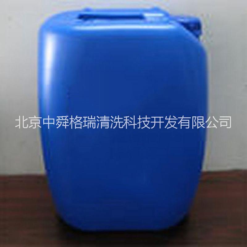 冷却塔清洗剂生产厂家、杀菌除藻剂批发价格、贵州杀菌除藻剂销售电话