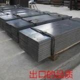 16MnR   容器板 16MnR容器板