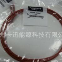 厂家专业供应三菱原厂配件 缸套胶圈 三菱原厂配件批发零售 缸套胶圈
