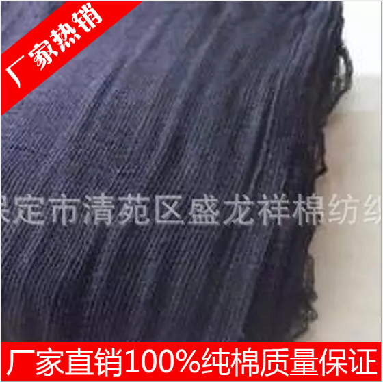 厂家生产批发各种规格黑色鬼节纱布.品种齐全.支持定做 黑色鬼纱布节