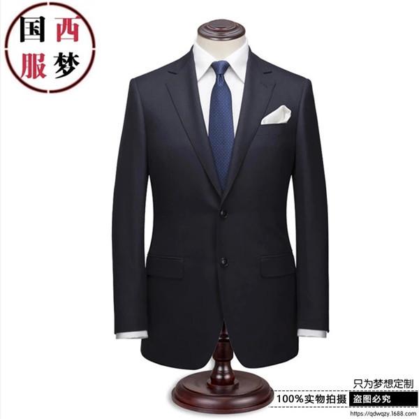 黄岛职业装定制厂家|房地产职业装|首选国梦西服