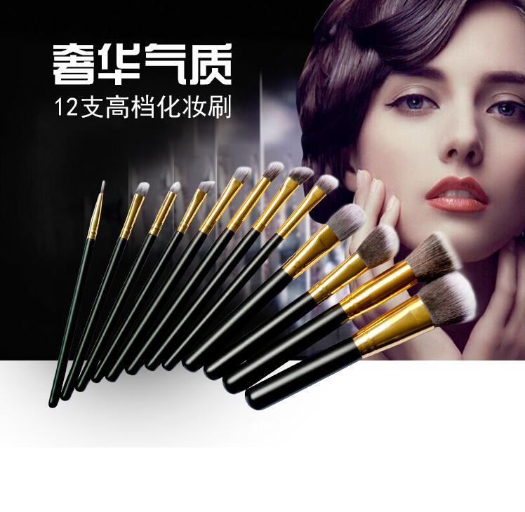 化妆刷厂家直销-12支黑色化妆刷套装深圳化妆刷供应商化妆刷批发