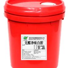 供应 环保无醛 净味白胶 建筑用 合成胶粘剂复合型胶粘剂